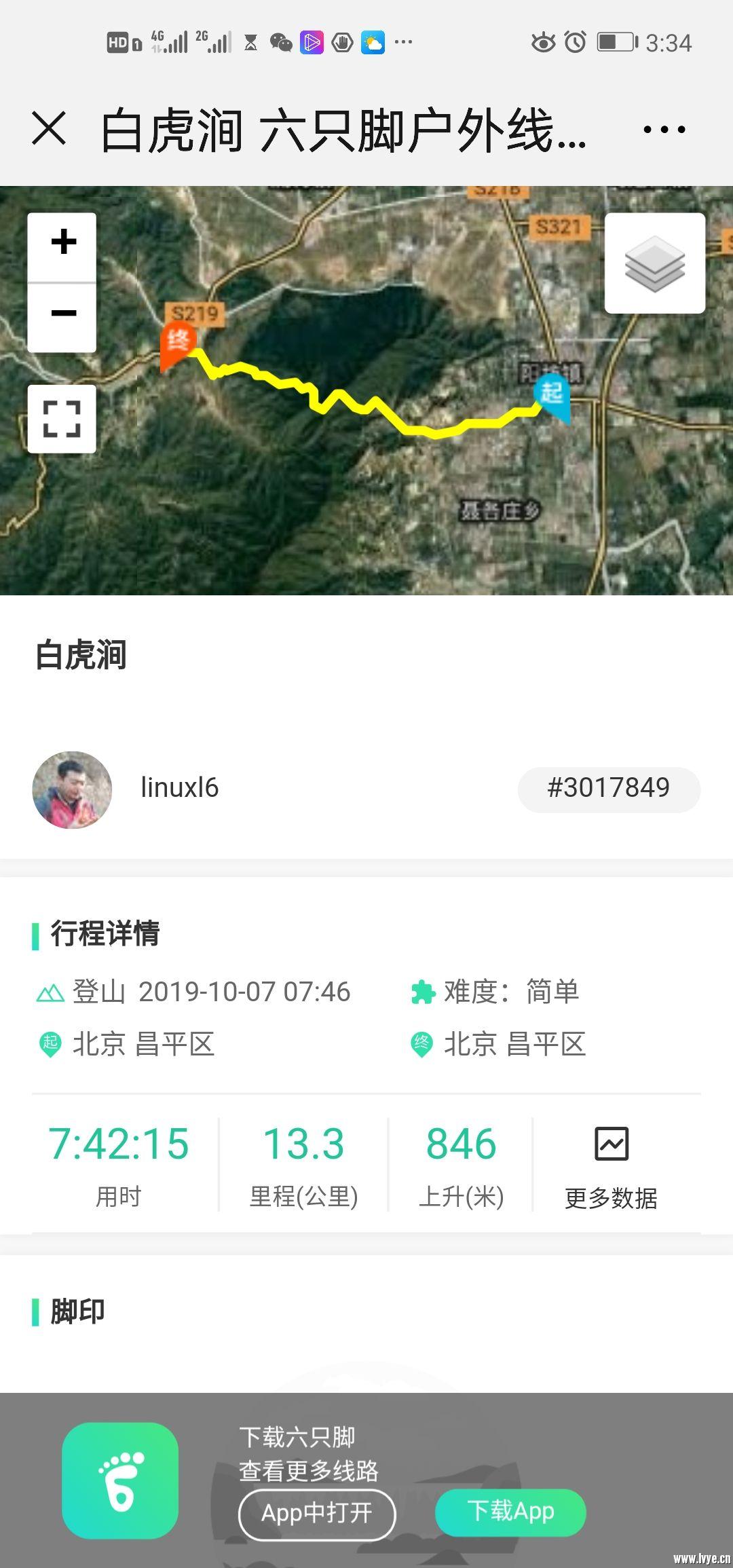 Screenshot_20191007_153452_com.tencent.mm.jpg