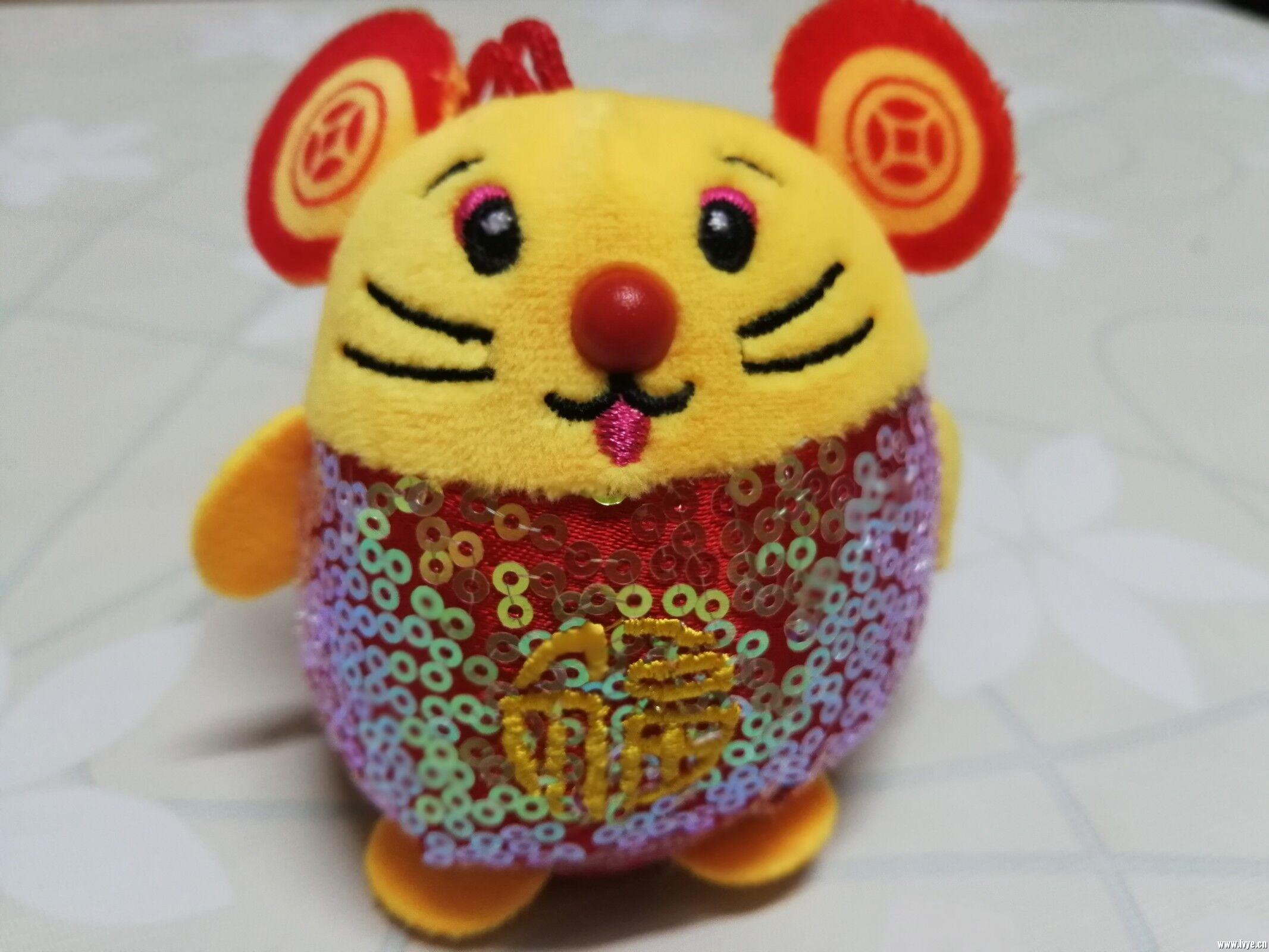 吉祥小福鼠2.jpg