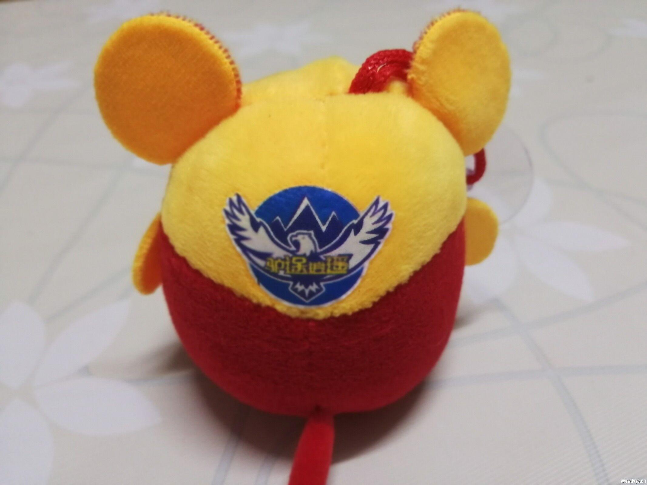 吉祥小福鼠1.jpg