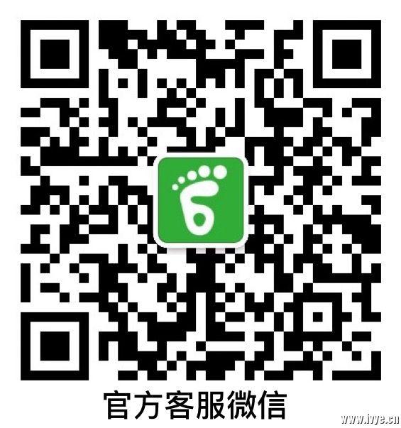 微信图片_20200525134902.jpg