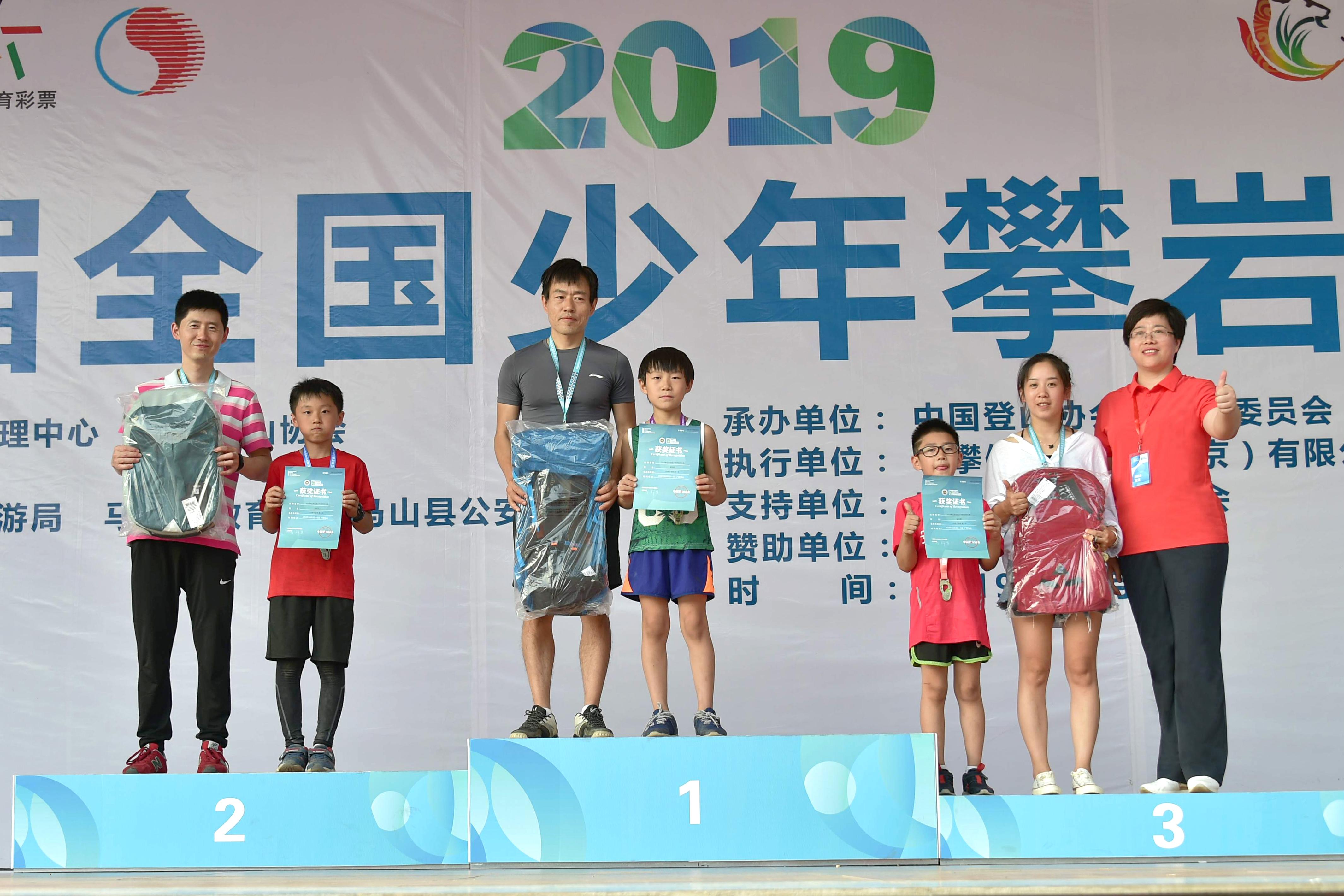 广西马山:第五届全国少年攀岩锦标赛完美收官