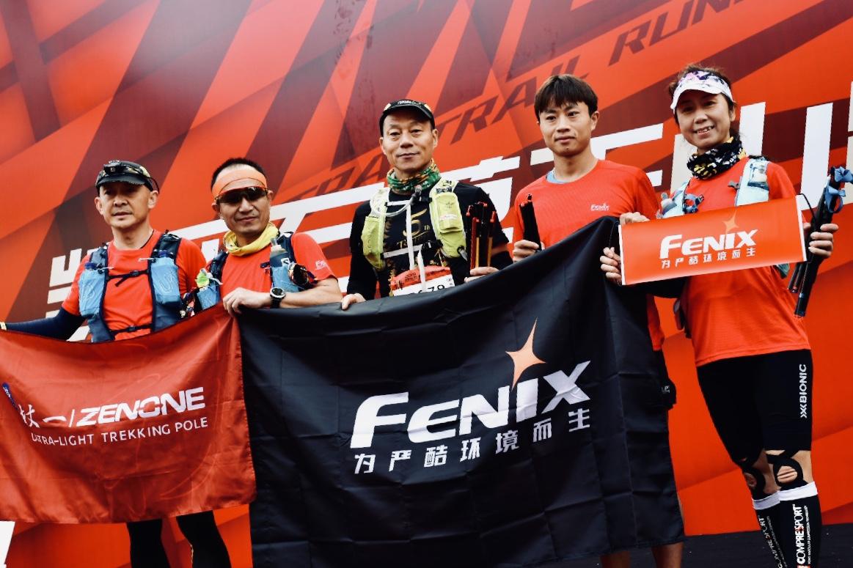 这是要逆天?Fenix&杖一战队现6个冠军3个亚军5个季军