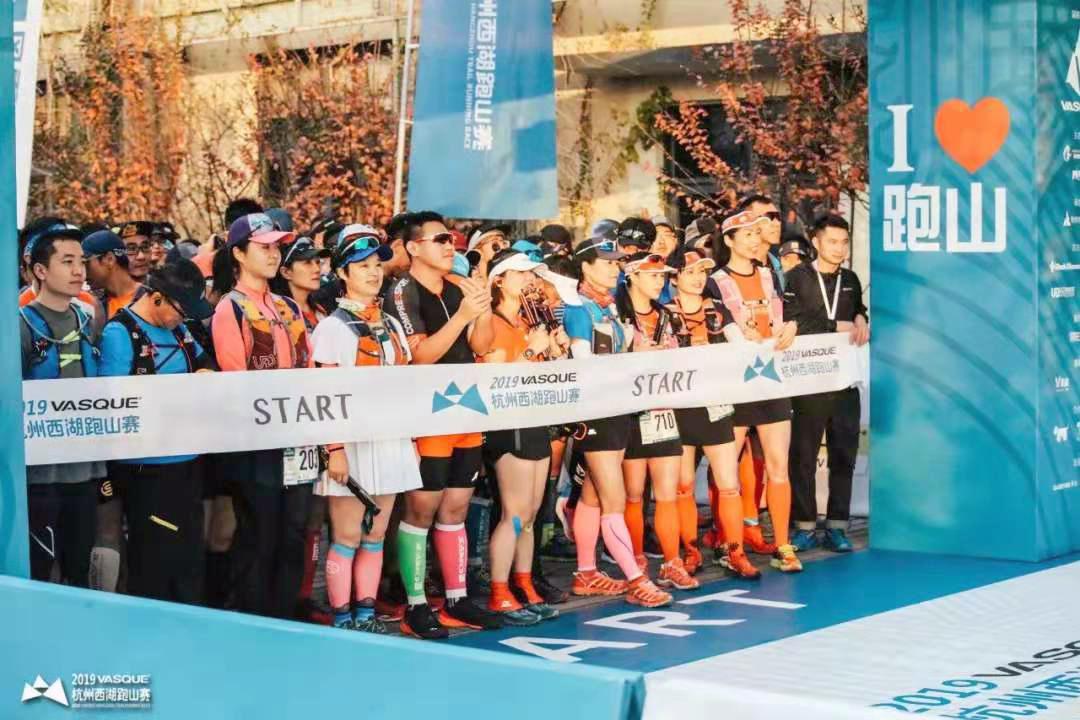 携手相伴14年,你是最好的搭档——VASQUE杭州西湖跑山赛