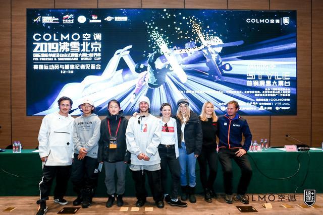 COLMO空调·2019沸雪北京国际雪联单板及自由式滑雪大跳台世界杯 ...